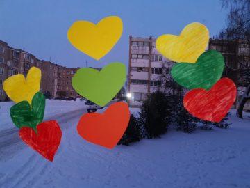 """Socialinio gerumo akcijos ,,Širdelė Lietuvai"""" – """"JŪS NE VIENI"""""""